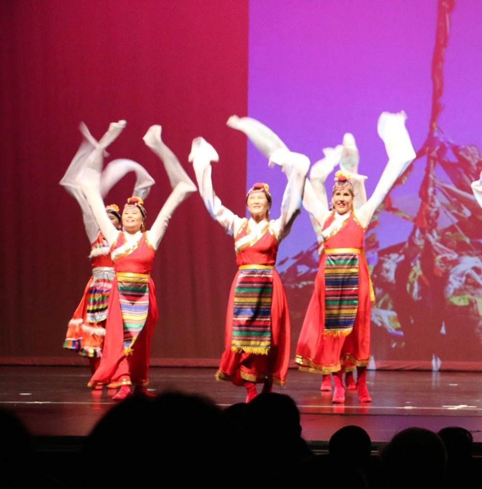 Asian Performance Arts-Tibetan Dance